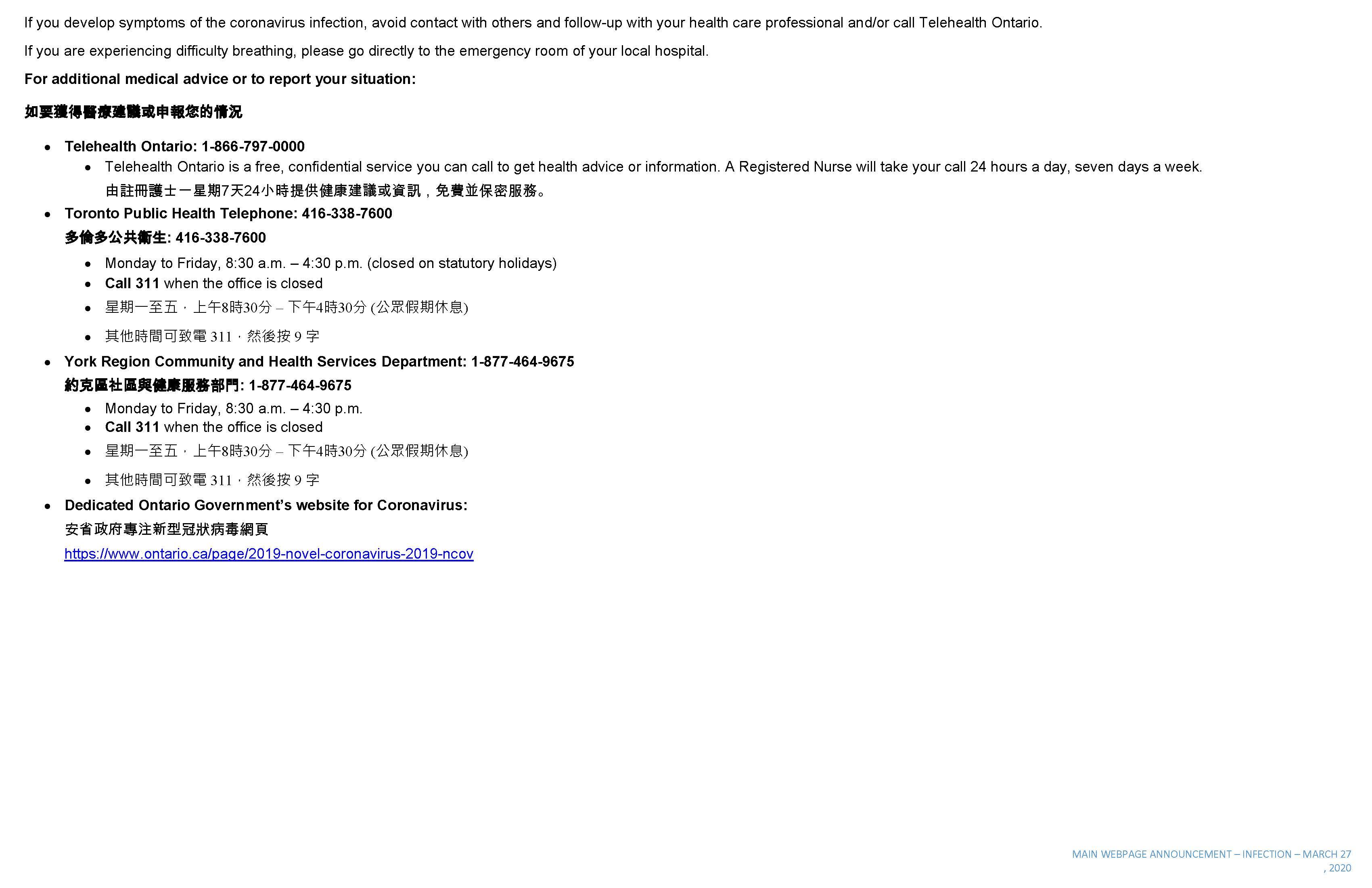 COVID-19 Notice Page 3